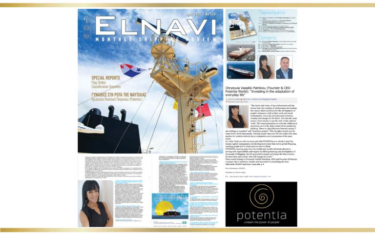 Interview in ELNAVI magazine